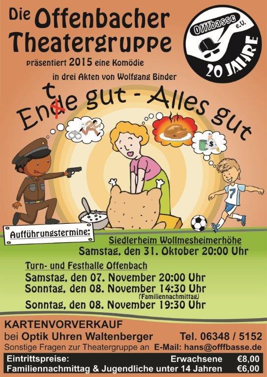 Plakat_2015_Offenbach